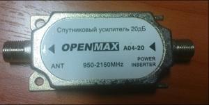 Усилитель спутниковый OPEN MAX A04-20, 20дБ