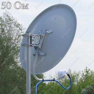 Облучатель AX-5500 OFFSET (5 ГГц))