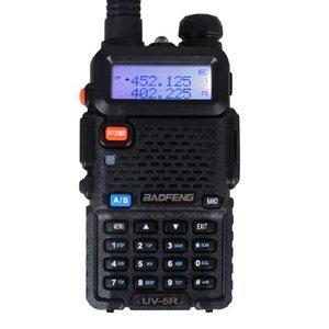Рация BAOFENG UV-5R (UHF/VHF), 5W.