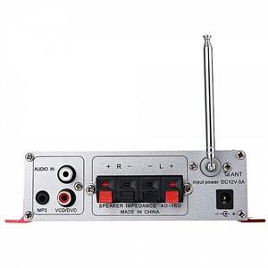 Усилитель звука HY502S, 2х20Вт, FM, Bluetooth, AUX, SD, USB.