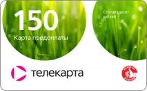 Оплата Телекарта, номинал 150 рублей.