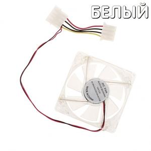 Вентилятор LED Белый 80х80х25 12V