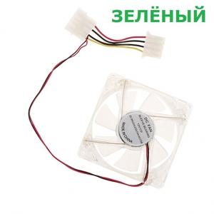 Вентилятор LED Зелёный 80х80х25 12V