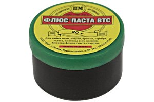 Флюс-паста ВТС (баночка пластик 20 гр.)