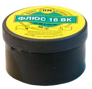 Флюс 16BK для алюминия (баночка пластик 20 гр.)