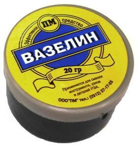 Вазелин (баночка пластик 20 гр.)