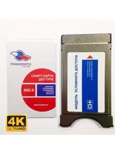 САМ модуль триколор CI+ ver.1.1.0, Единый Ultra HD (2000р. в мес.)