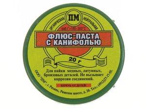 Флюс-паста с канифолью (баночка пластик 20 гр.)
