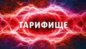 Сим карта МТС, тариф «Тарифище», 250р. месяц, для смартфонов