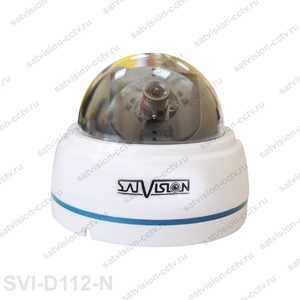 SVI-D112-N, 1.3Мп, AR0130.