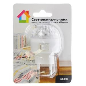 Светильник-ночник в розетку с выключ. Шарик 3LED многоцвет