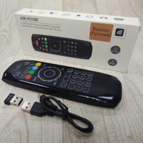 Воздушная мышь + клавиатура + пульт DVS AM-200 + подсветка, для Windows, MacOS, Linux, Android.