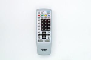 Пульт ДУ универсальный HUAYU JVC RM - 1011R LCD TV