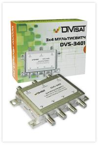 DVS-MS3401: Мультисвич, 2Sat+1Terr/4 выхода DiViSat