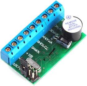 Контроллер Z-5R (бескорпусной)