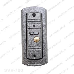 """SVV-700, Вызывная панель, 700ТВЛ, 1/3"""" CMOS. (цвет серый)"""