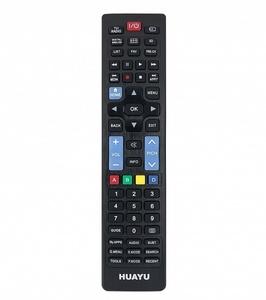 Пульт ТВ универсальный HUAYU URC-1536 (LCD/LED)
