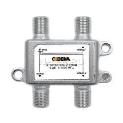 Ответвитель 2 отвода 10 дБ 5-1000 МГц CADENA