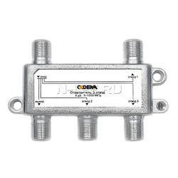 Ответвитель 3 отвода 8 дБ 5-1000 МГц, CADENA