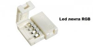 Коннектор для LED ленты RGB Огонёк TD-69 (гн.-гн.)