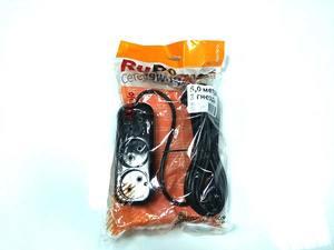 """Сетевой удлинитель Perfeo """"RU POWER"""", 1,5м, 3 розетки, чёрный (Р16-012) PF_B4065"""
