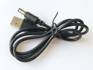 Шнур для различных устройств USB штекер -  5,5х2,5 штекер 1м