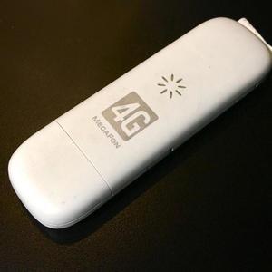 Модем универсальный 3G/4G ZTE