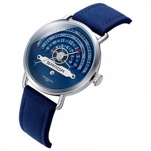 Часы наручные SANDA 1030 Синий