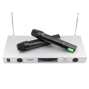 Набор беспроводных микрофонов DM-2186