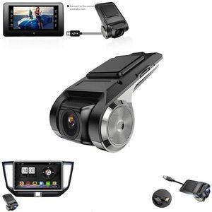 Автомобильный видеорегистратор E2/E3 HD-DVR с USB/ADAS для Android