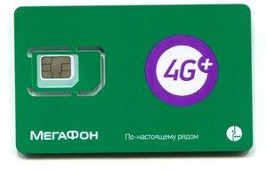 Сим карта Мегафон (Я SIM-КАРТА), 100 рублей на счету.