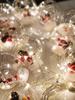 Гирлянда шары CADENA, 200 LED, 10 шаров