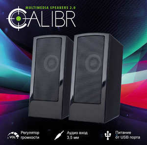"Колонки Perfeo ""CALIBR"", 2.0, мощность 2х3 Вт, чёрн, USB (PF_A4426)"