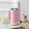Огонек OG-HOM01 Розовый увлажнитель воздуха