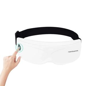 Помощник PM-HBM03 массажер для глаз