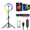 Огонек OG-SMH07 лампа кольцевидная RGB со штативом (26см)