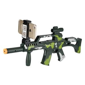AR GAME AR-3010-2 (автомат Bluetooth)
