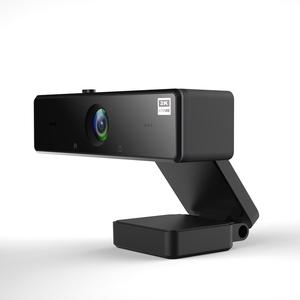 OT-PCL06 веб камера (2К, микрофон)
