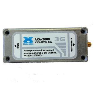Адаптер AXA-2000 (разъем SMA)