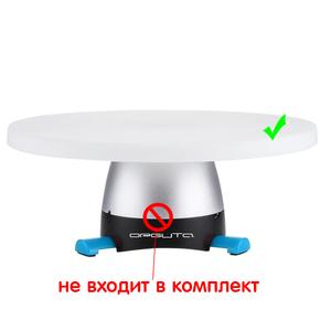 Орбита OT-SMH16 платформа для 3D съемки (180мм)