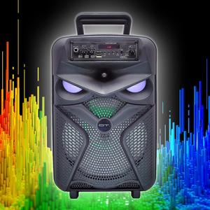 OT-SPF11 активная напольная акустика