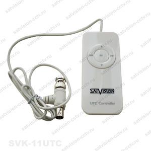Пульт для удаленного управления OSD-меню камеры, SVK-11UTC