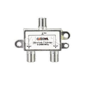 Делитель на 2 выхода, DC, SAT, 5-2400МГц
