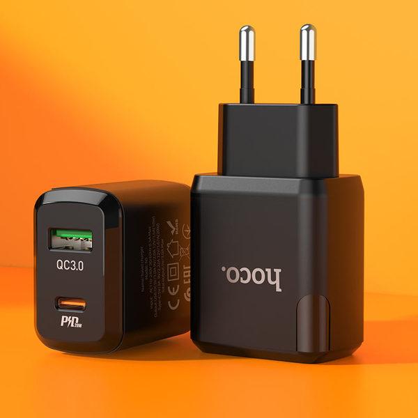 HOCO N5 Черный ЗУ с USB (PD20W+QC3.0, 3000mA)