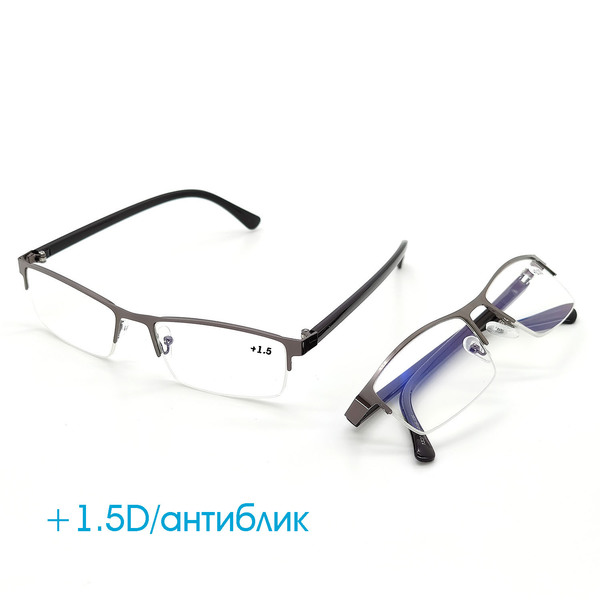 Очки увеличительные (+1.5/синие) OT-INL73