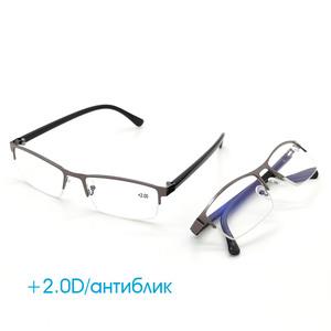 Очки увеличительные (+2.0/синие) OT-INL73