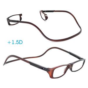 Коричневые очки увеличительные (+1.5) OT-INL75