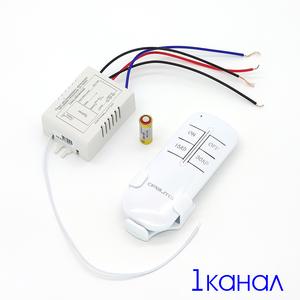 Пульт ДУ для световых приборов Орбита OT-HOS01 (1 канал, 220В)