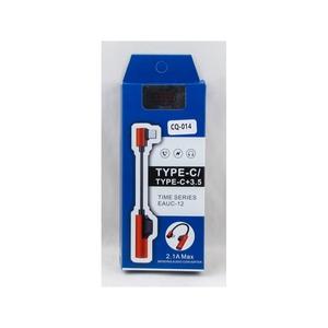 Адаптер USB Type-C (AUX+Type-C) CQ014