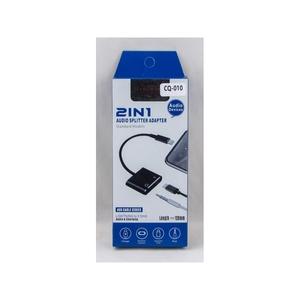 Адаптер iPh (AUX+iPh) CQ010